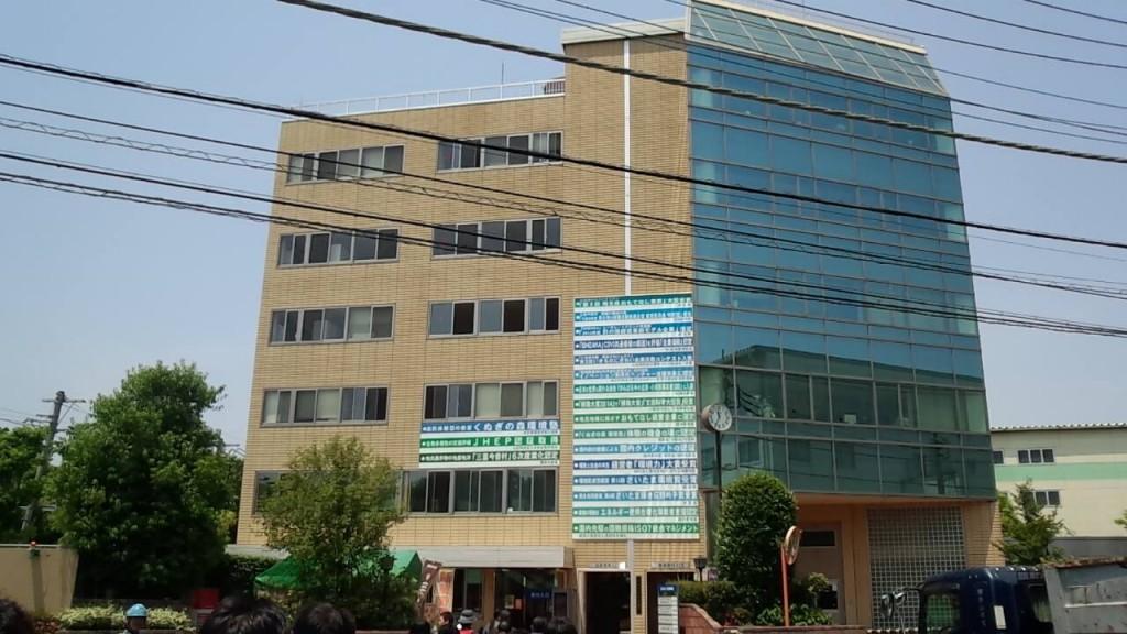石坂産業産業廃棄物処理工場2