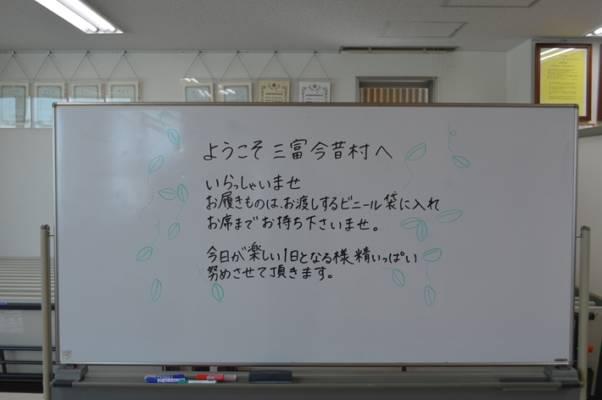 石坂産業産業廃棄物処理工場4