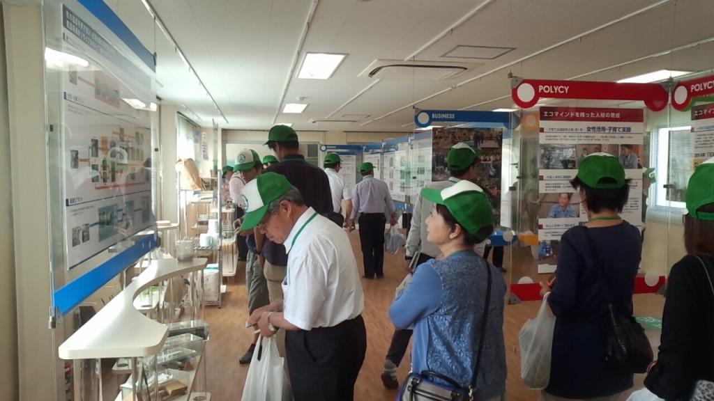 石坂産業産業廃棄物処理工場7