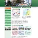 ホームページデザイン1