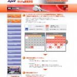 ホームページデザイン3