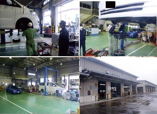 府中刑務所自動車整備工場